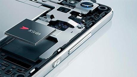 829ec5974ee Huawei P8 Lite 2017. El Huawei P8 al mejor precio - Movistar