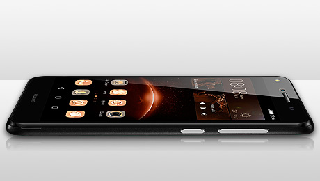8f1db2d5e4d Huawei Y5 II. Compra tu Huawei Y5 II al mejor precio - Movistar